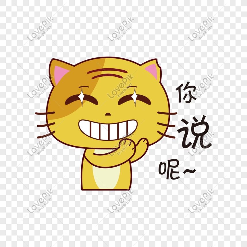 Gambar Kucing Kartun Berwarna godean.web.id