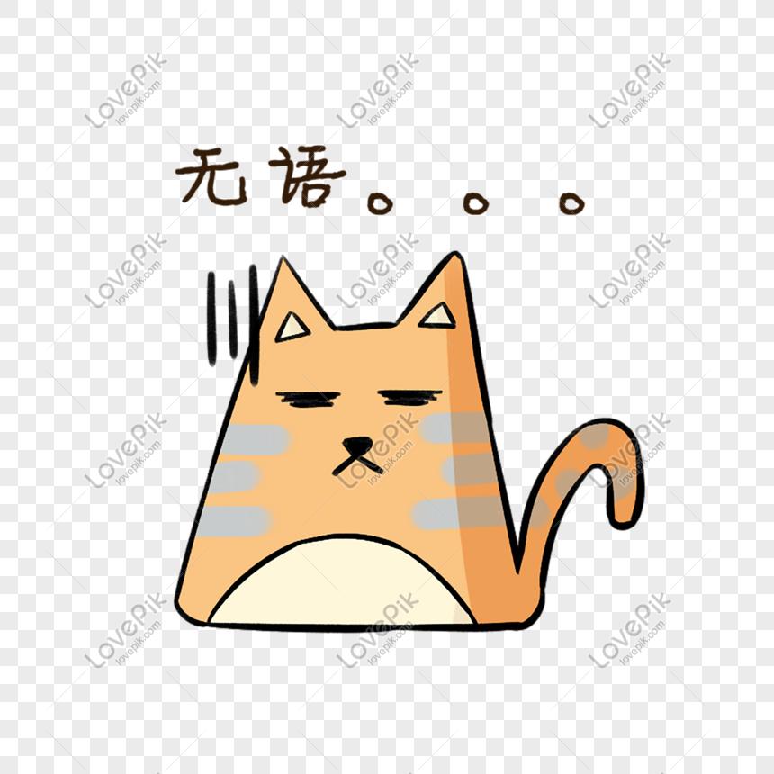Download 93+  Gambar Kucing Oranye Kartun Terbaik