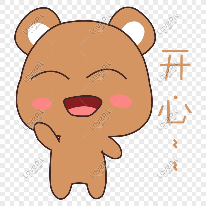 Cartoon Hand Drawn Bear Happy Expressions Elements Png Image Picture Free Download 610797430 Lovepik Com