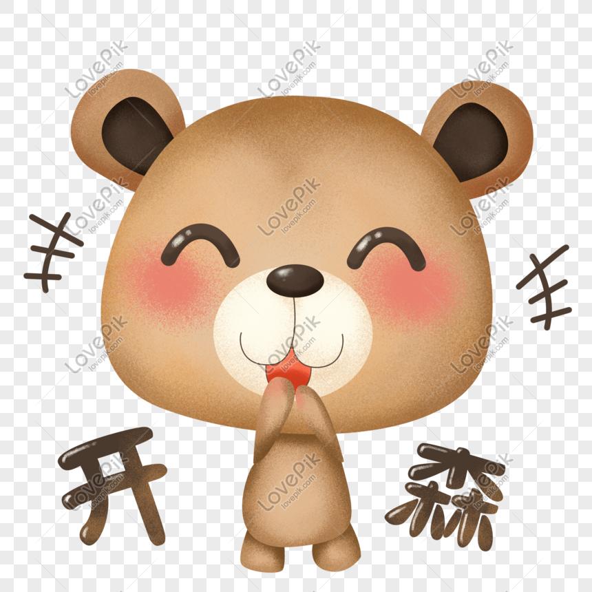Cute Bear Cartoon Theme Expression Pack Happy Kaisen Gambar Unduh Gratis Imej 610825771 Format Psd My Lovepik Com