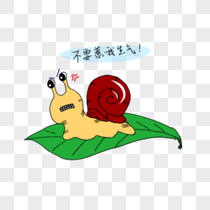 A Boy Tearing A Stem Of Flower Apart – Clipart Cartoons By VectorToons