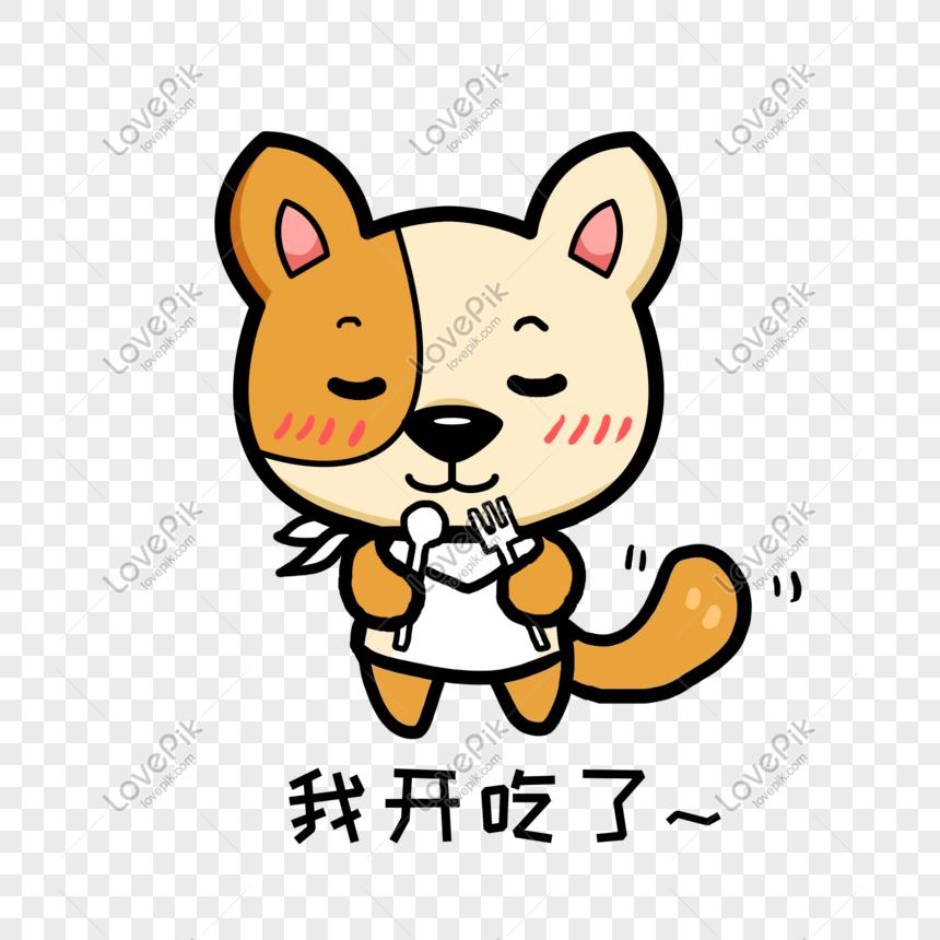 puppy một gói màu vàng q phiên bản hoạt hình động vật hình ảnh n