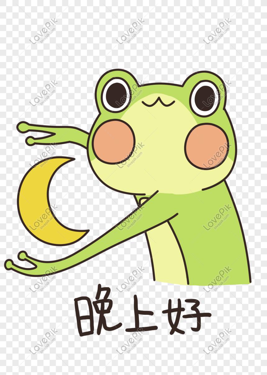表現おやすみ 小さなカエル イラストイメージ グラフィックス Id