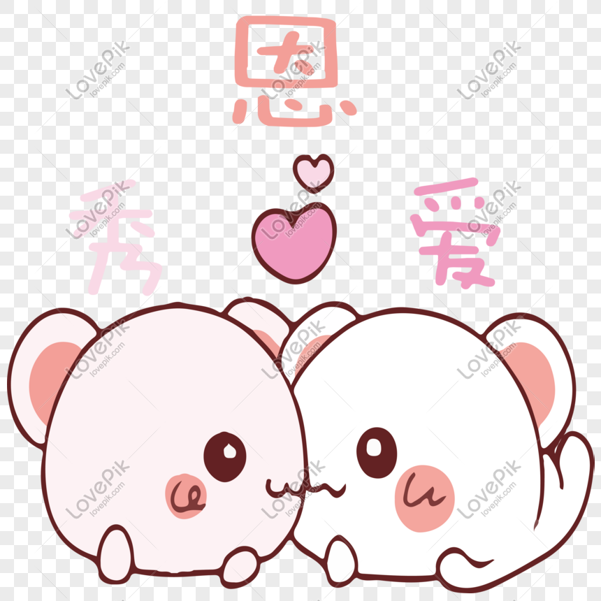 Hand drawn cartoon cute bear emoticon pack png image_picture free