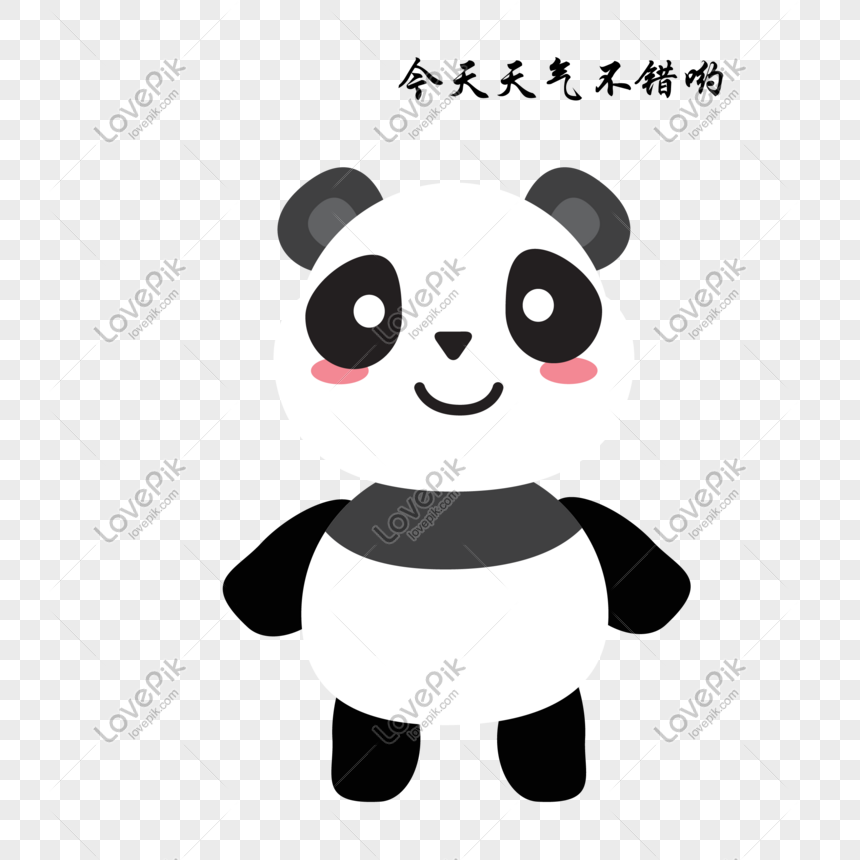 Panda Ekspresi Mood Panda Kecil Yang Lucu Gambar Unduh