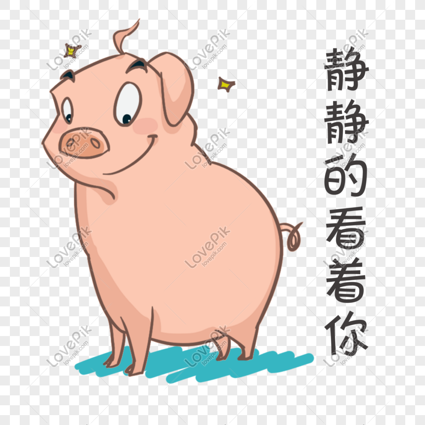 1000 Gambar Babi Kartun Lucu  Terbaik