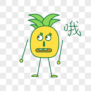Pineapple Cartoon Expression Png Images With Transparent Background Free Download On Lovepik Com
