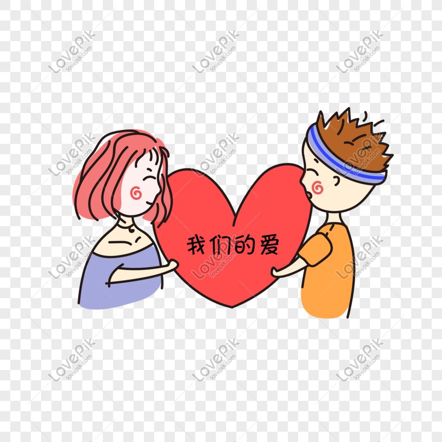Download 64 Gambar Kartun Lucu Putus Cinta Terbaru