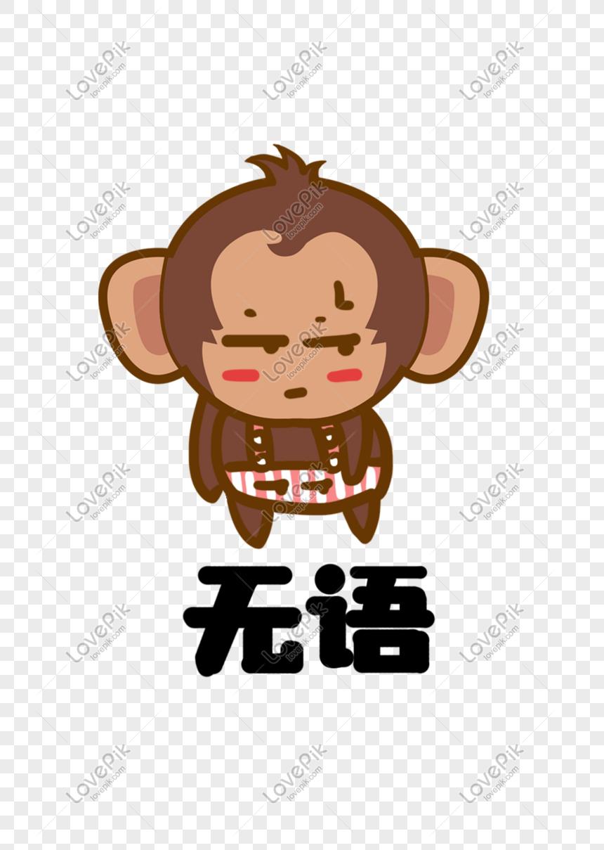 Monyet Besar Telinga Monyet Q Versi Watak Kartun Haiwan