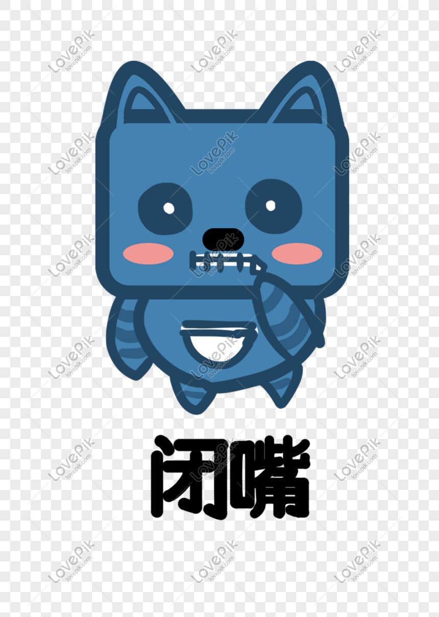 Kitten Persegi Wajah Kucing Q Versi Watak Kartun Imej Haiwan