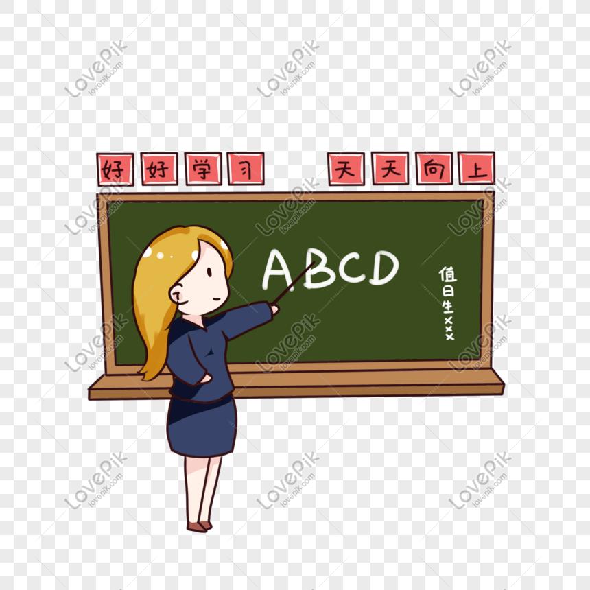 Guru Mengajar Hari Guru Kartun Gambar Unduh Gratis Imej 611039737 Format Psd My Lovepik Com