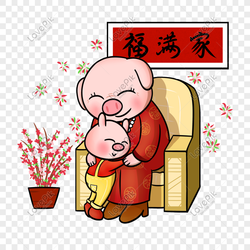 Cartoon Chinese New Year Piglet Grandma And Grandson New Year Pn Png Image Picture Free Download 611084015 Lovepik Com