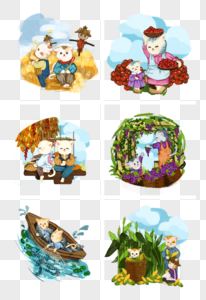 Autumn Harvest Season Agricultural Harvesting Tool Illustration Png Image Picture Free Download 611306584 Lovepik Com