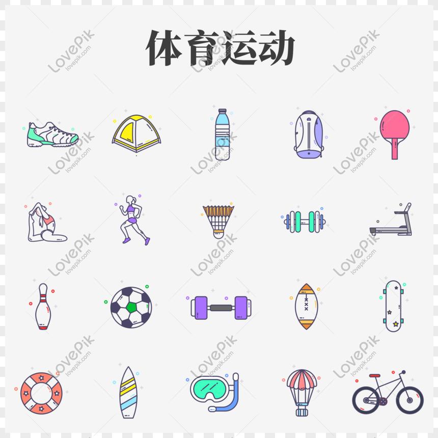 Olahraga Multicolor Ikon Sketsa Datar Kecil Gambar Unduh Gratis