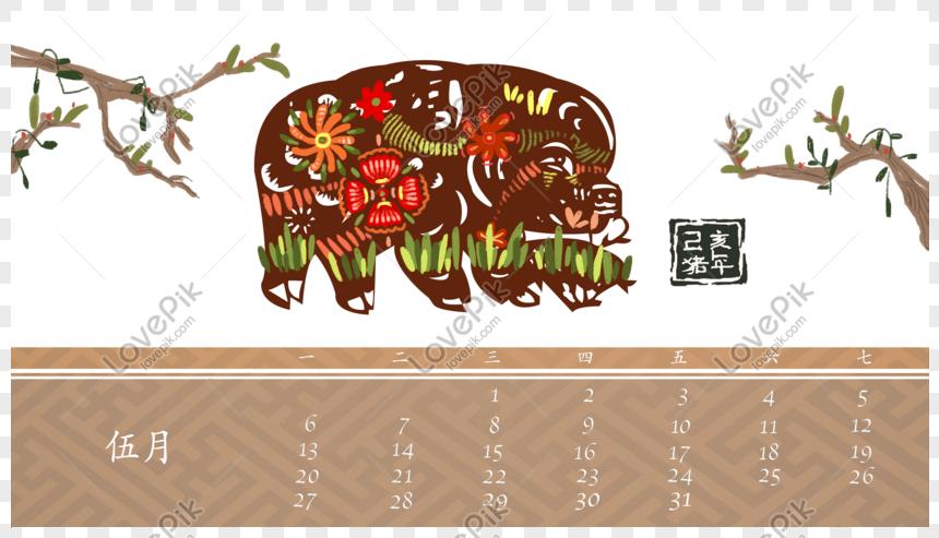 2019 year of the lunar chinese lunar calendar solar calendar