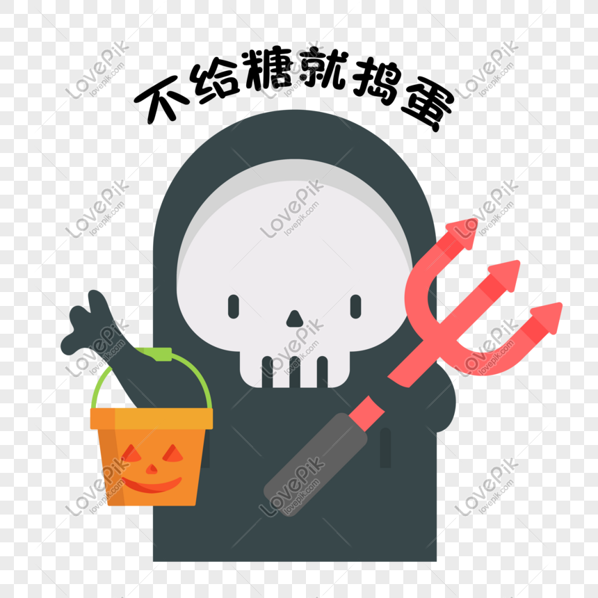 Halloween Ghosts Want Candy Cartoon Characters Png Image Picture Free Download 611311103 Lovepik Com