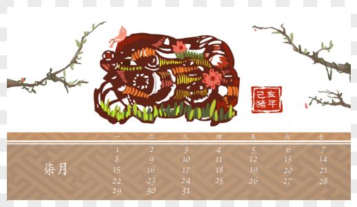 lunar calendar images_13820 lunar calendar pictures free download on