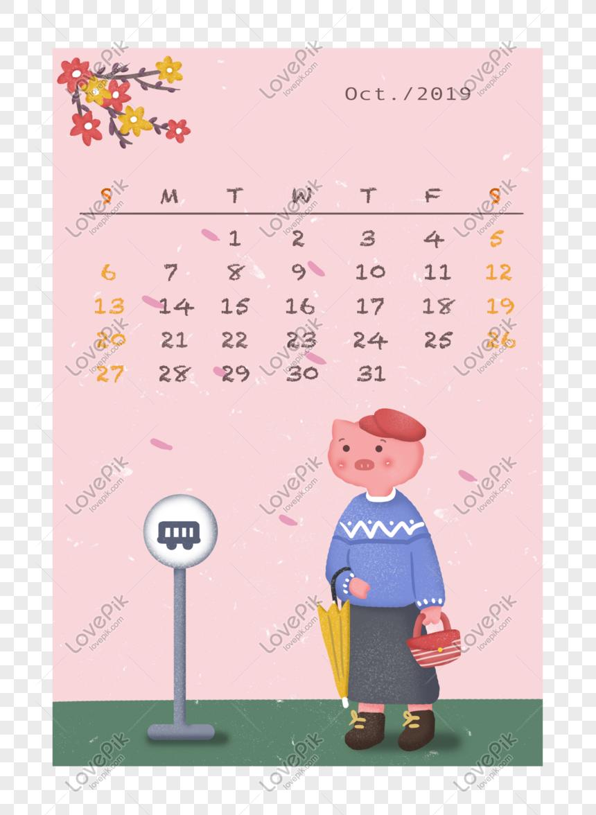 pig year 2019 calendar png