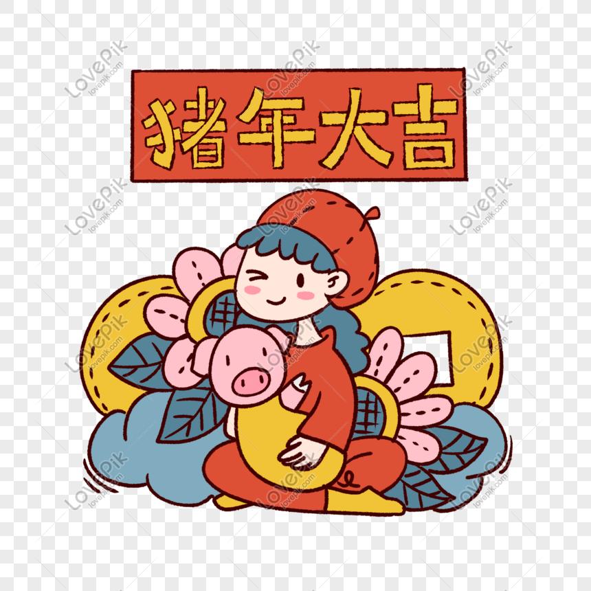 Happy New Year Cartoon 35