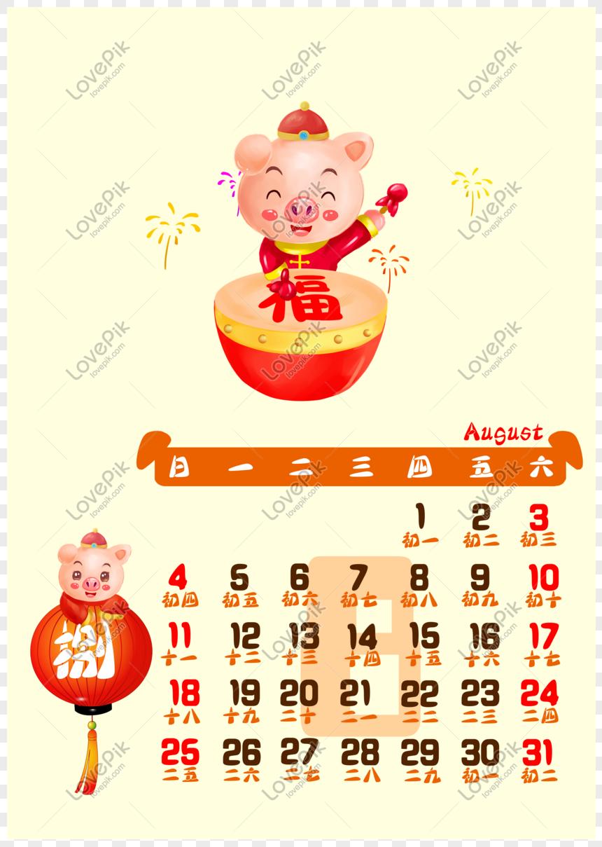 Calendrier Dessin Anime.Photo De Calendrier De Bureau Dessin Anime Porcinet Numero