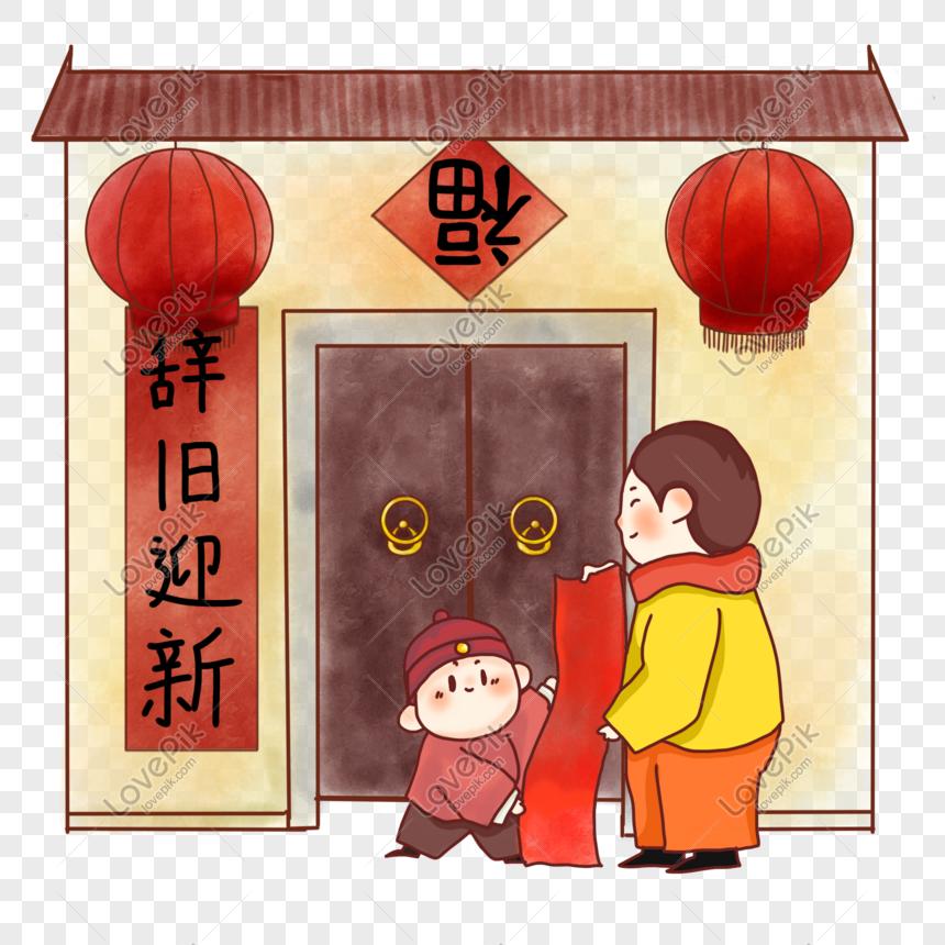 Tahun Baru Cina Pelekat Lukisan Merah Hiasan Gambar Unduh Gratis Imej 611467108 Format Psd My Lovepik Com