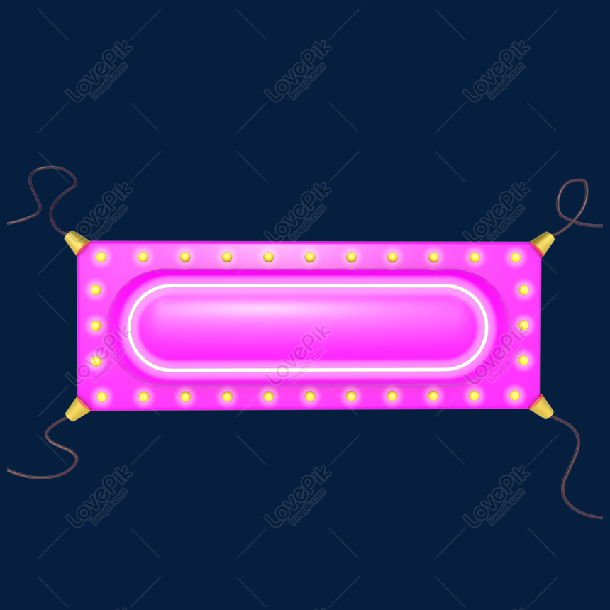 C4d stereo tube border light border png image_picture free