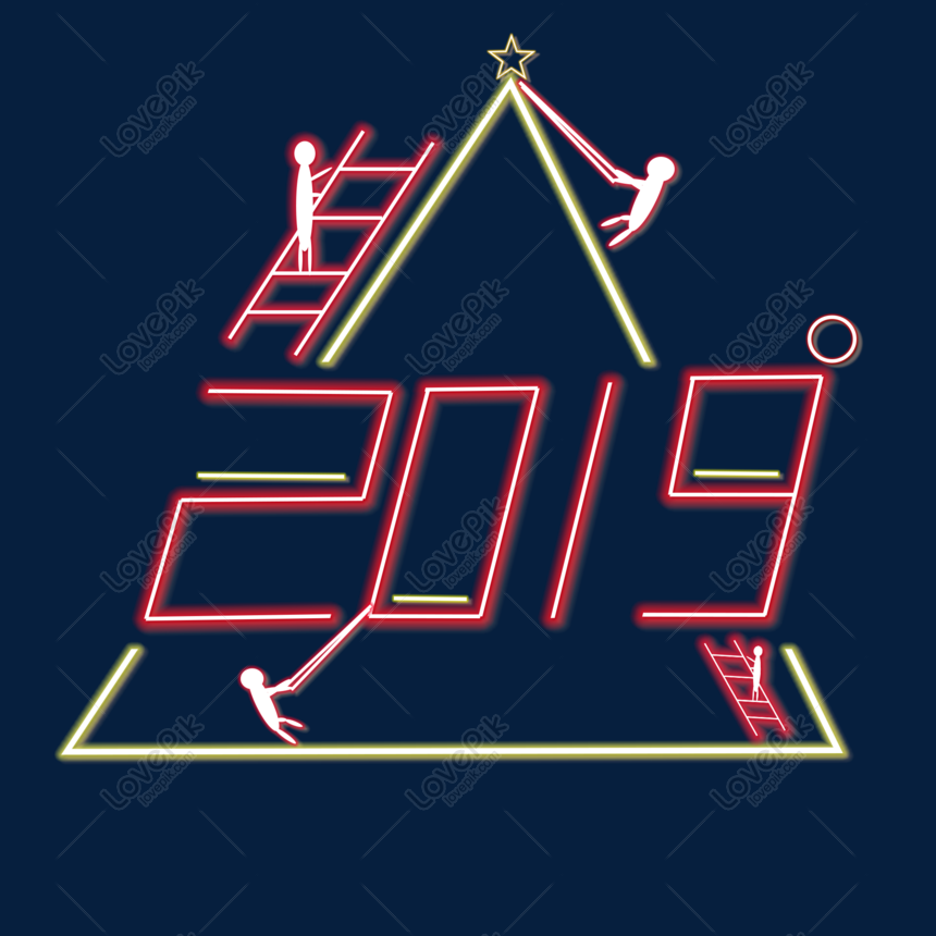 Neon light tube effect 2019 welcome new year light border png