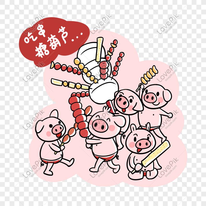 Photo De Dessin Anime Cochon Mange Des Bonbons Gourde Png Fond