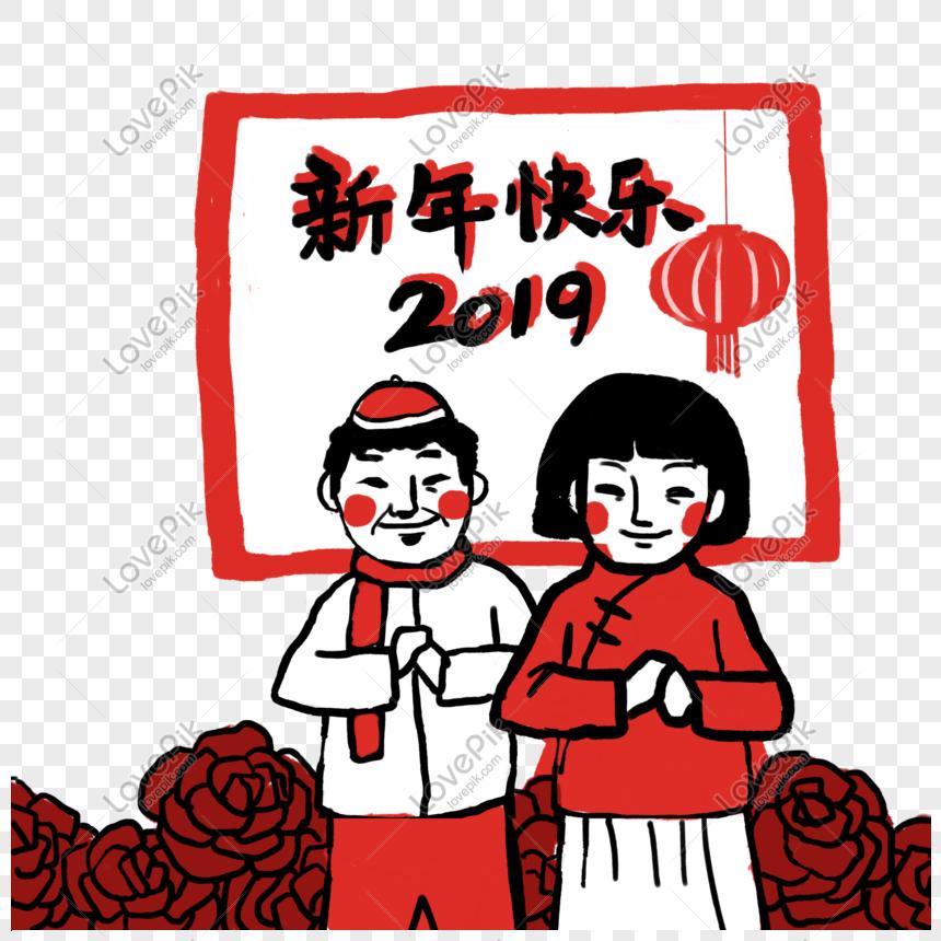 Happy New Year Cartoon 29