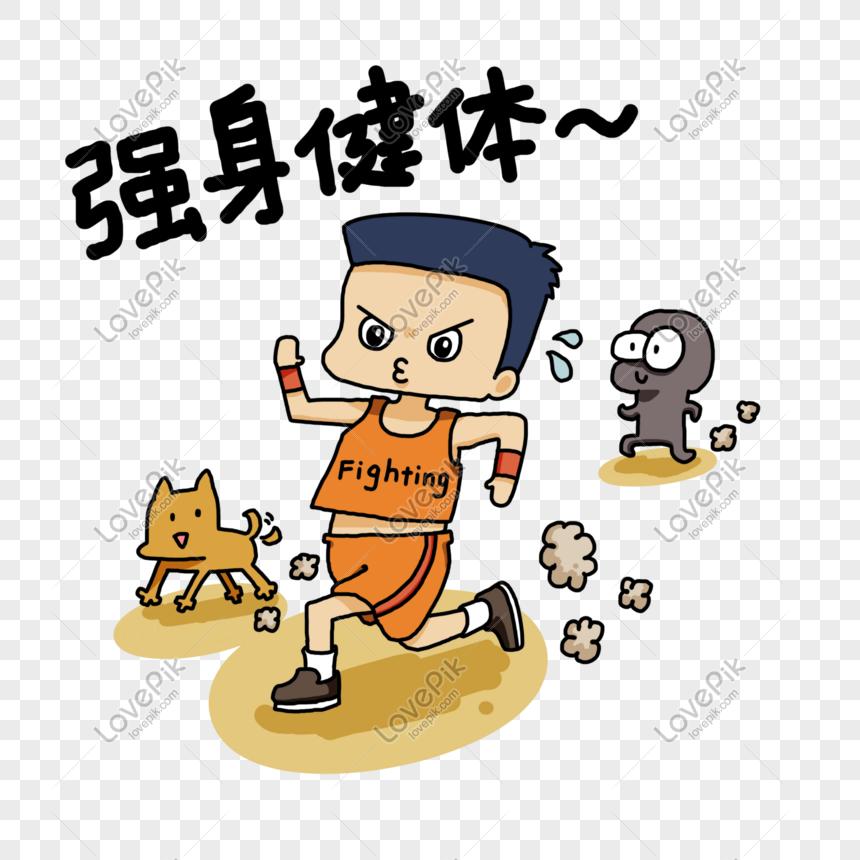 Dibujos Animados Dibujados A Mano Atletico Nino Corriendo Imagen Descargar Prf Graficos 611535245 Psd Imagen Formato Es Lovepik Com