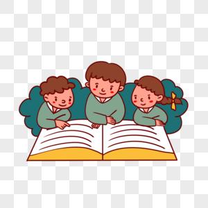 86 Gadis Kartun Yang Sedang Mendengarkan Lagu Dan Membaca Buku Untuk Diunduh Gratis Foto Hd Unduh Gratis Id Lovepik Com