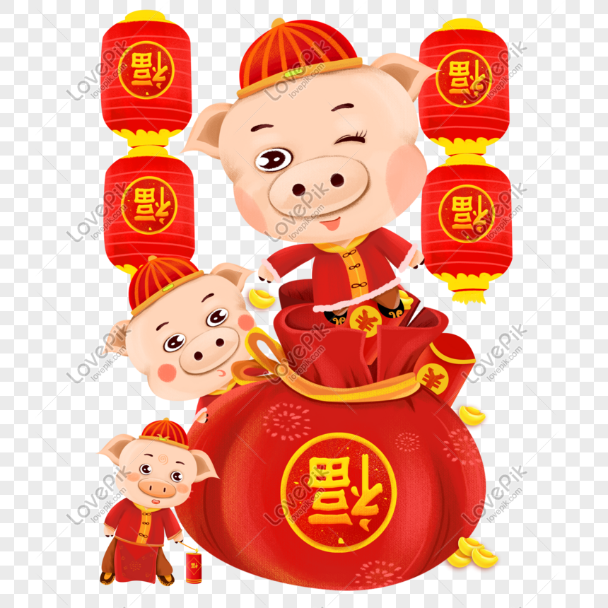 pig year illustration five fortunes png