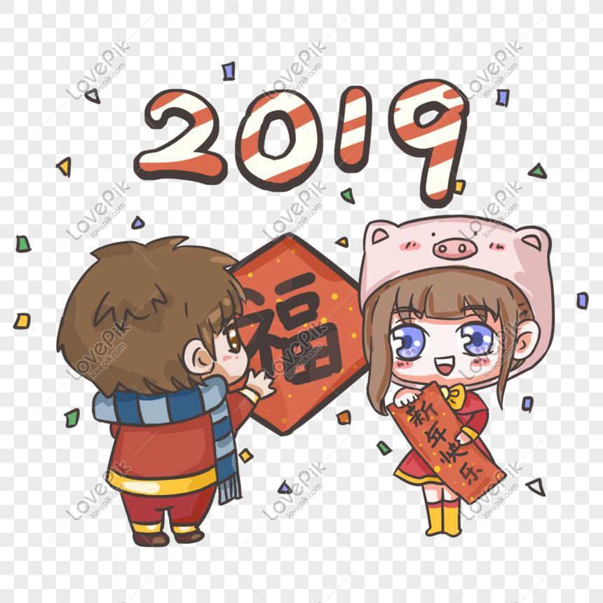 Happy New Year Cartoon 65