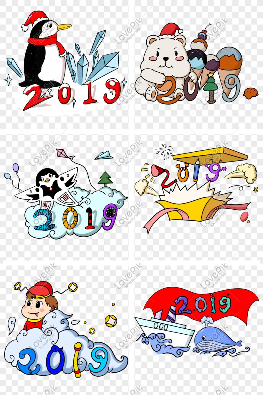 2019 Menggambar Handuk Menggambarkan Ilustrasi Gambar Unduh