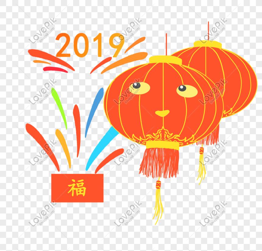 2019 Perayaan Lukisan Tangan Tahun Baru Cina Perayaan Gambar Unduh Gratis Imej 611611342 Format Psd My Lovepik Com