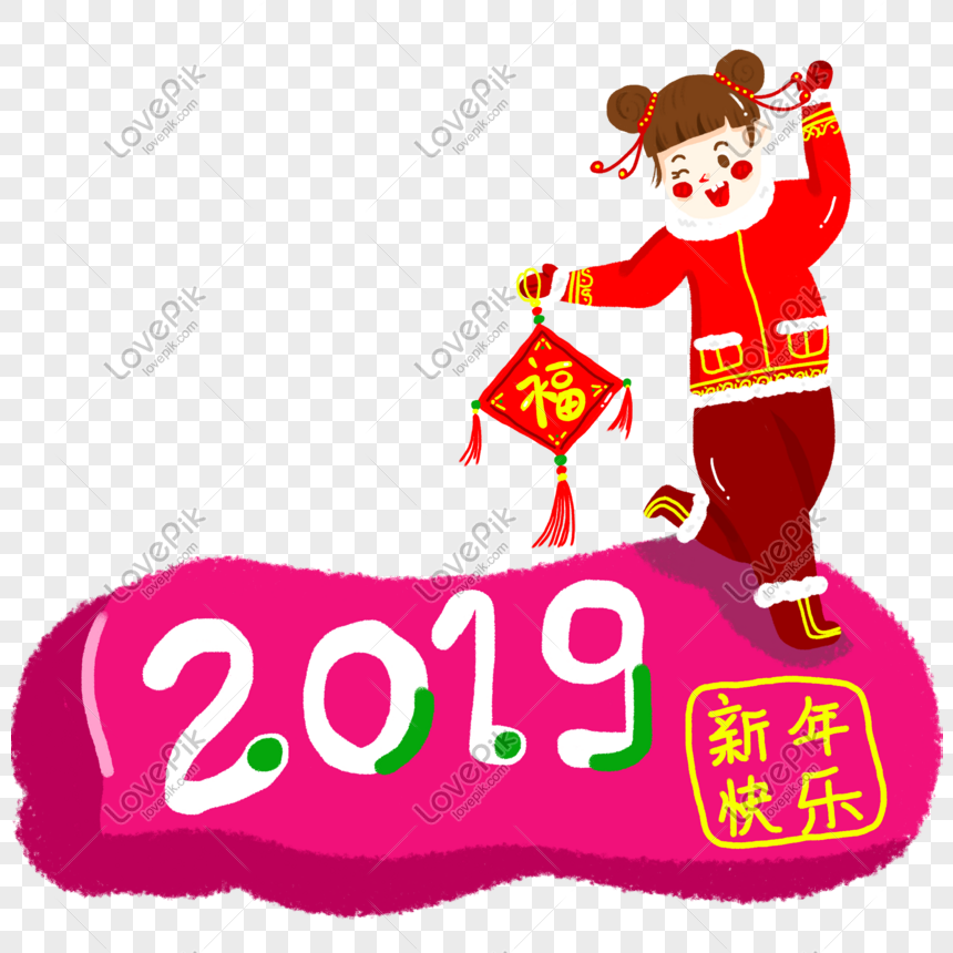 Happy New Year Illustration 49