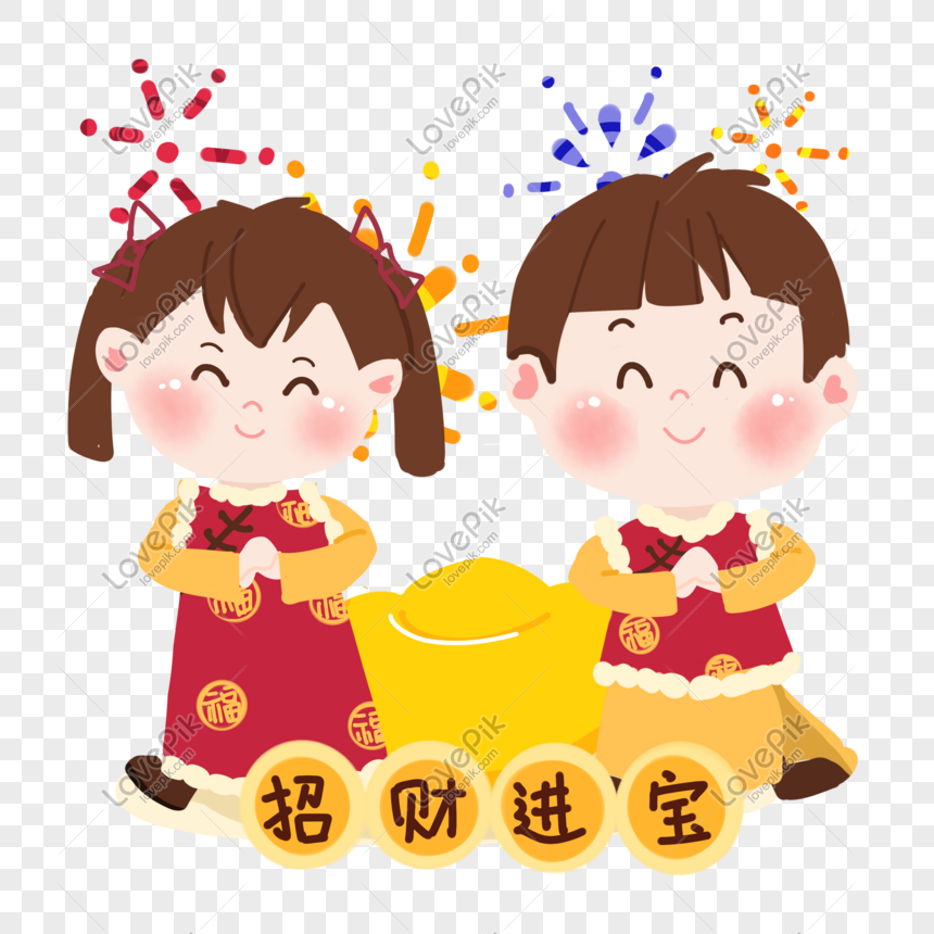 Happy New Year Kartun 61