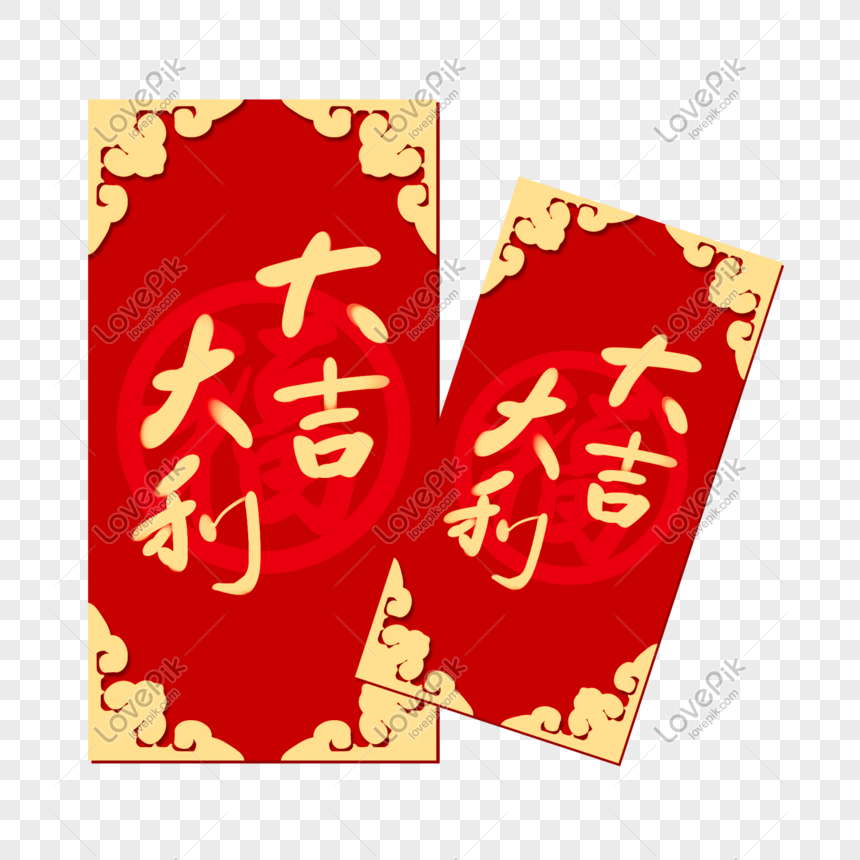 chinese style festival great luck red envelope vector png
