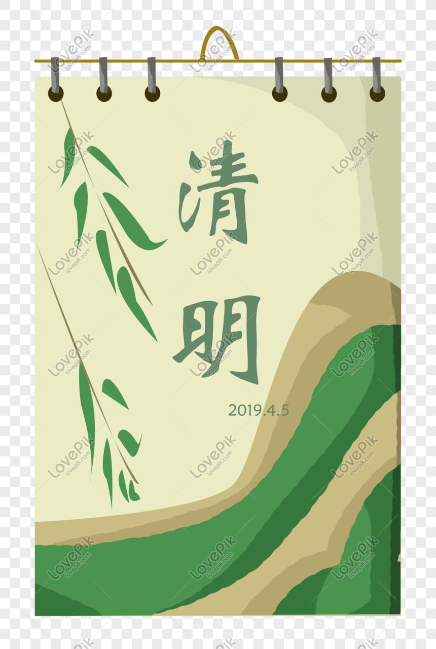 Calendrier Festival.Photo De Illustration Du Calendrier Festival Ching Ming