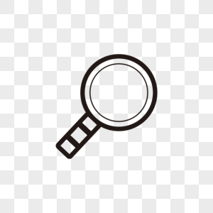 Magnifying Glass Icon Stock Illustration - Download Image Now - iStock