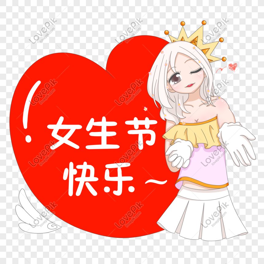 Girls Day Cute Love Material Hand Painted With Crown Cute Gi Png Image Picture Free Download 611708396 Lovepik Com Alibaba.com offers 595 cartoon crown designs products. lovepik