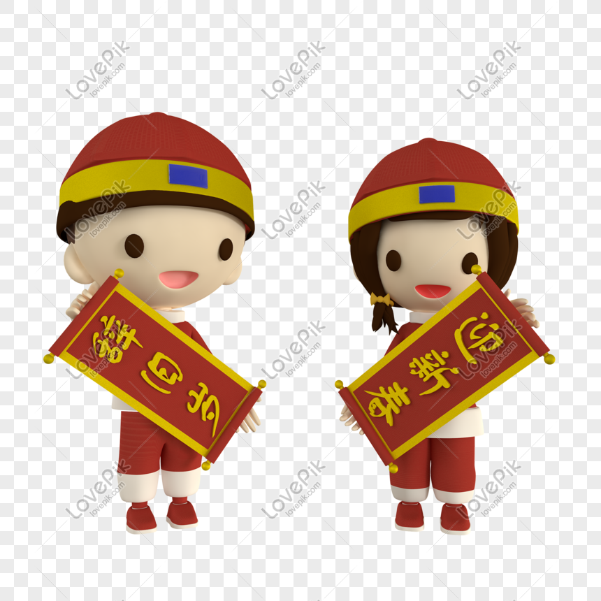 C4d Stereo Pair Of Children For Free Download Png Image Picture Free Download 611709890 Lovepik Com