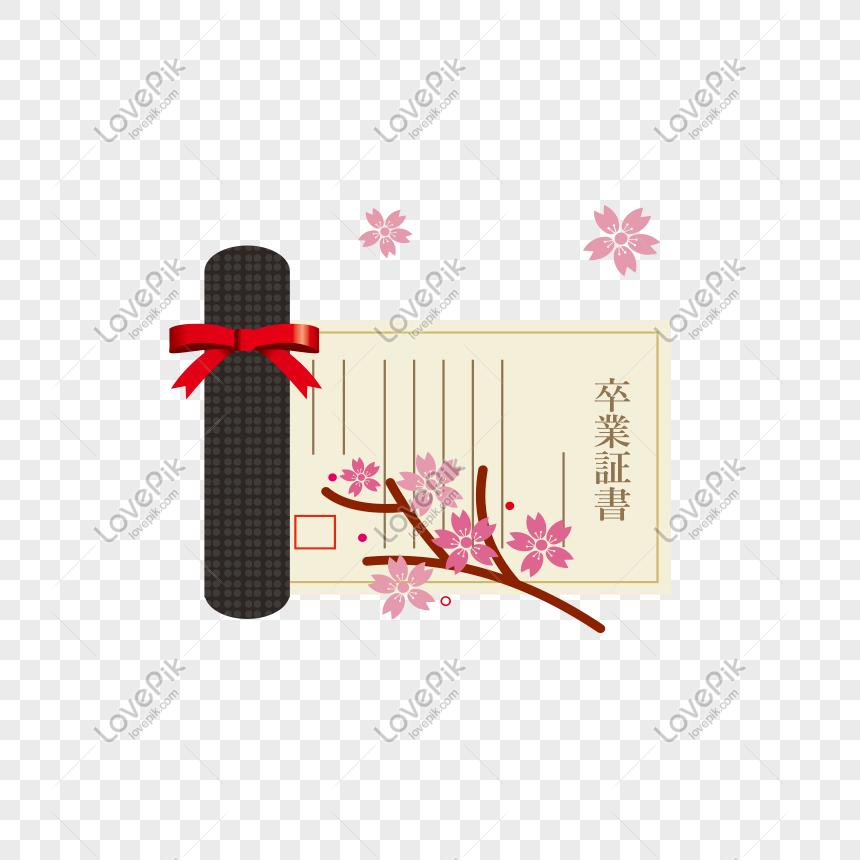 Certificate Clipart Certificate Symbol - X 509 Certificate Icon , Free  Transparent Clipart - ClipartKey