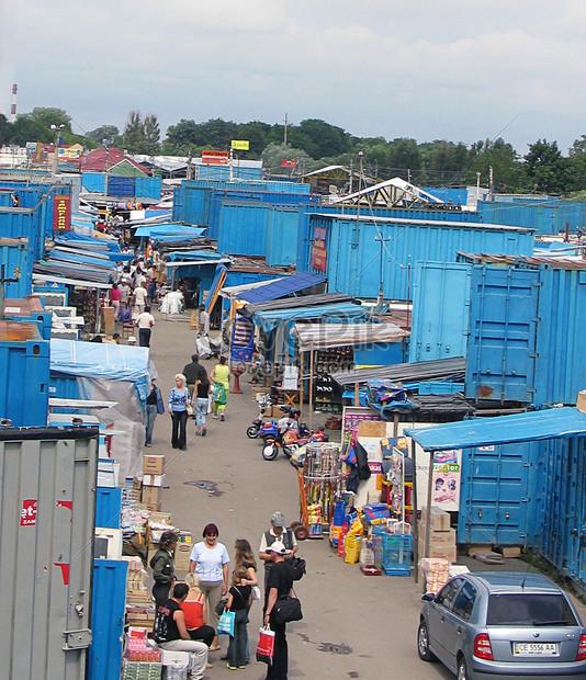 Cern auti bazar above view form photo image_picture free download