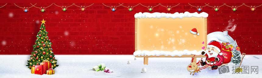 Contoh Desain Spanduk Background Spanduk Natal 2019 - My Ads