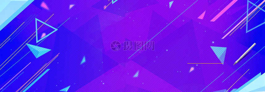 1318 Colorful fashion cube geometry poster background design