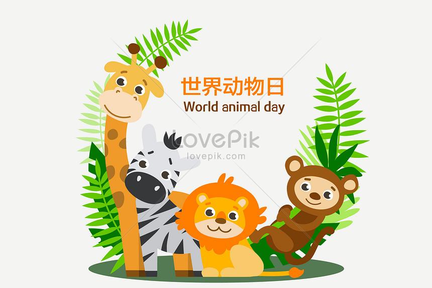 世界動物の日の写真の背景イメージ_クリエイティブ id 400061684_PRF ...