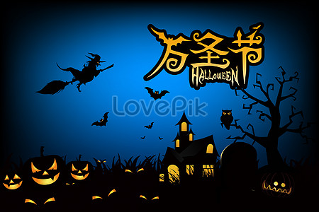 Halloween Witch Soup Background Illustration Image Picture Free