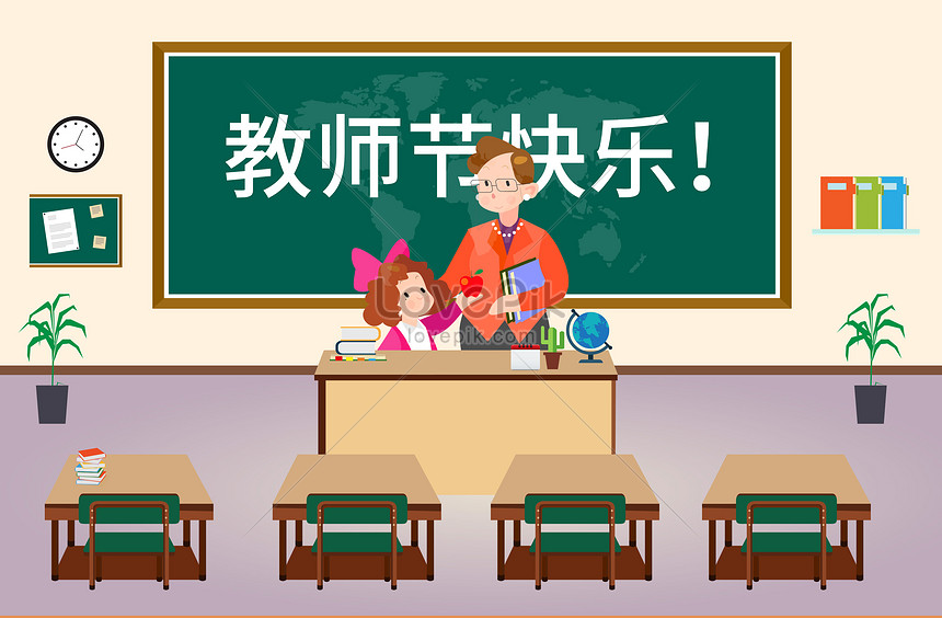 Happy teacher's day illustration image_picture free download
