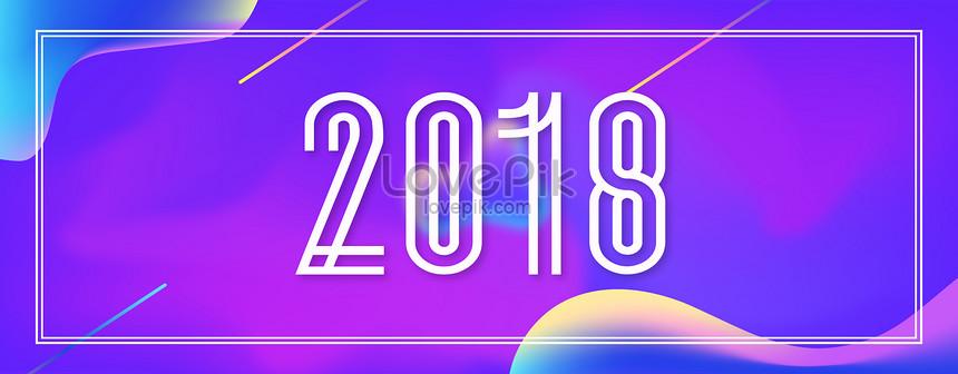 2018 fluid gradient background